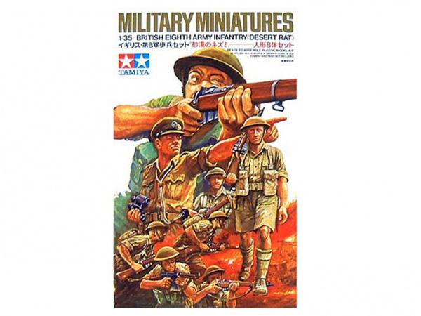 Модель Английские пехотинцы, Африканский корпус. 8 фигур (1:35)