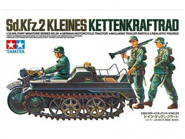 Модель Немецкий гусеничный мотоцикл Kettenkraftrad с 3 фигурами (1:
