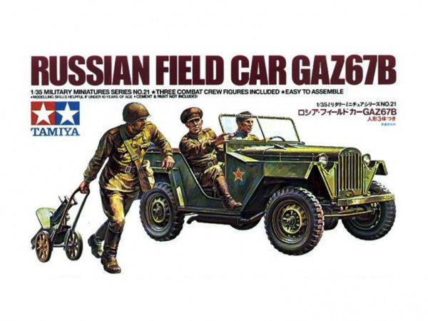 Модель Советский автомобиль ГАЗ 67Б с 3 фигурами солдат и пулеметом