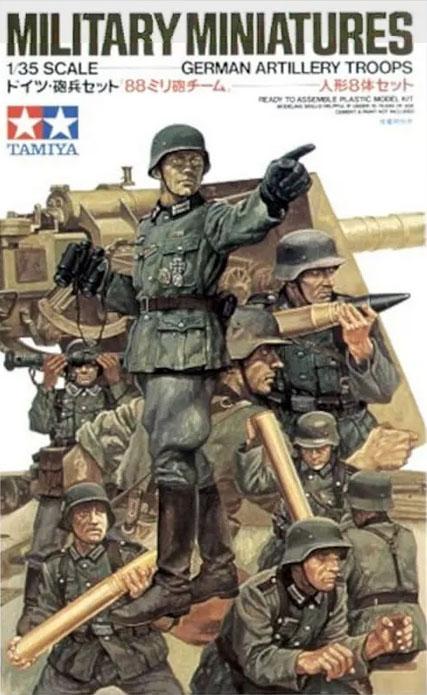 Модель Немецкие артиллеристы, 8 фигур (1:35)