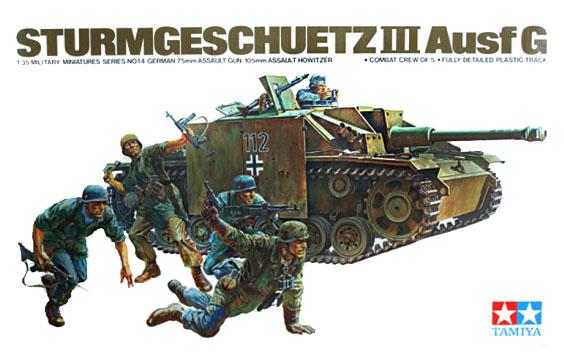 Модель Немецкий танк Sturmgeschutz III Ausf.G с пятью фигурами (1:3