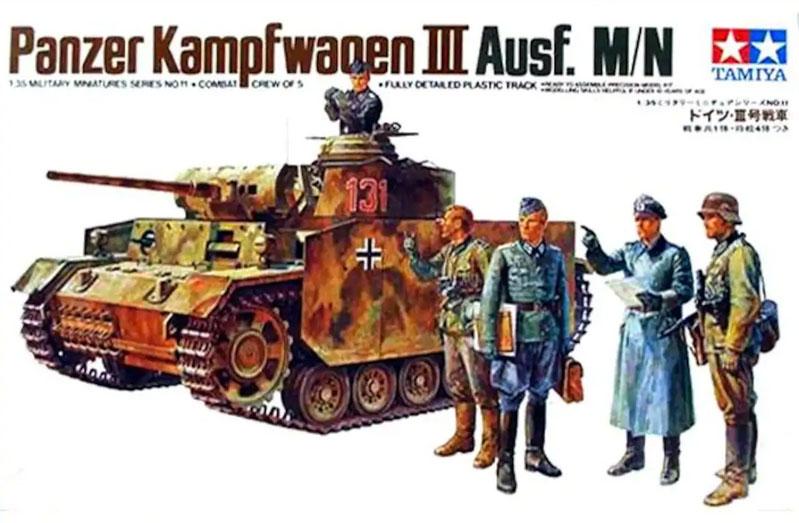 Модель Немецкий танк PanzerKampfWagen III Ausf.M/N с пятью фигурами