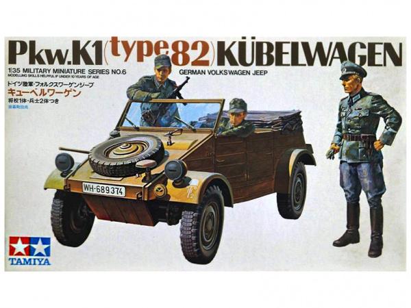 Модель Немецкий джип Volkswagen с 3 фигурами (1:35)