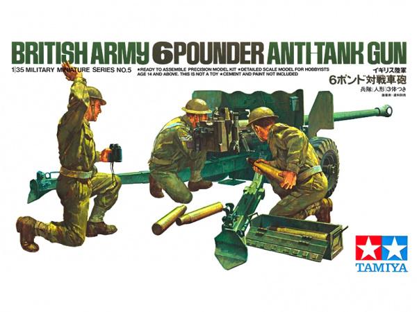 Модель Британская 6 фунтовая противотанковая пушка, калибра 57мм с