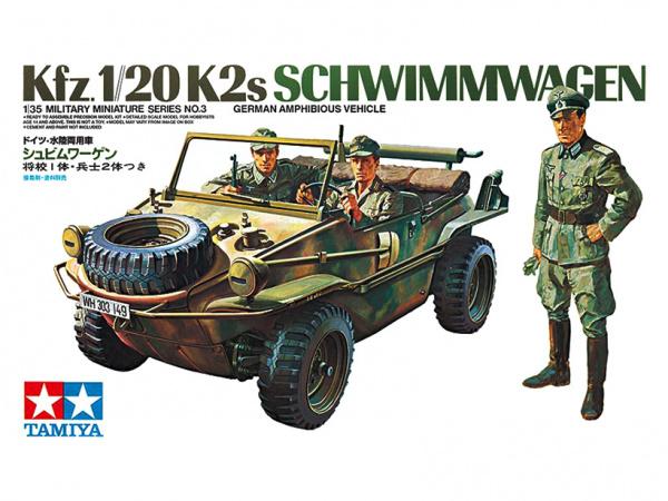 Модель Немецкий джип-амфибия Volkswagen с 3 фигурами (1:35)