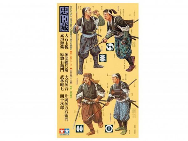 Модель Японские самураи 8 фигур (1:35)