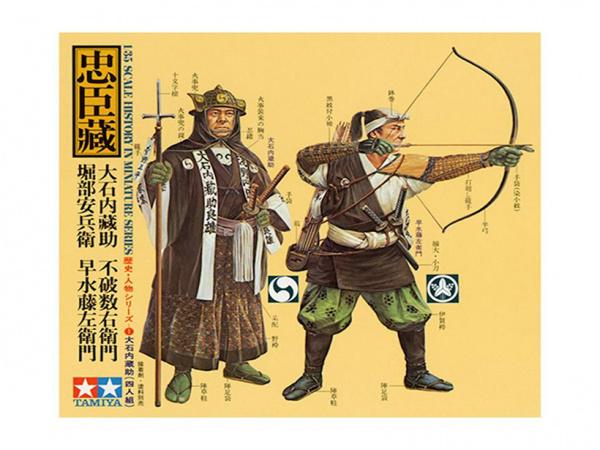 Модель Японские самураи 4 фигурки (1:35)