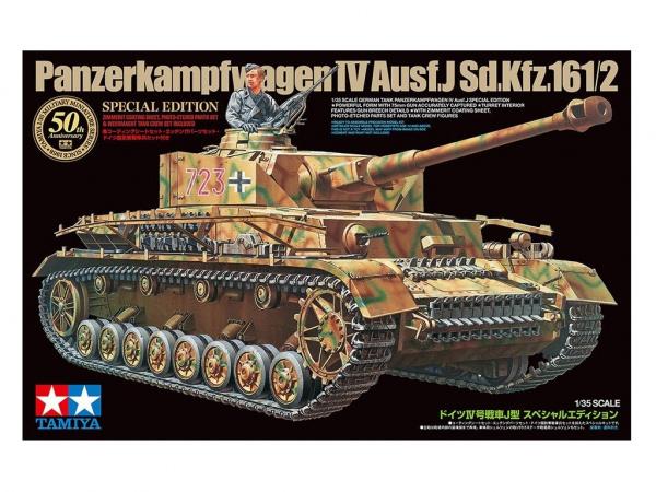 Модель Немецкий танк Pz.kpfw. IV Ausf.J, Kfz 161/2 (1:35)