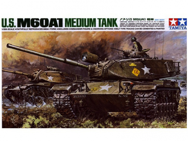 Модель Американский танк M60A1 с одной фигурой (1:35)