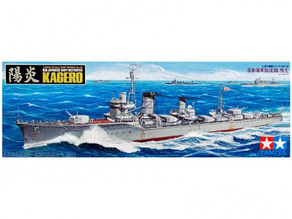 Модель Японский эсминец Kagero (1:350)