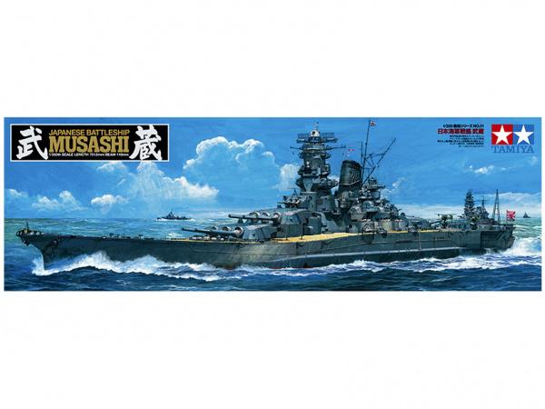 Модель Японский линкор Musashi (1:350)