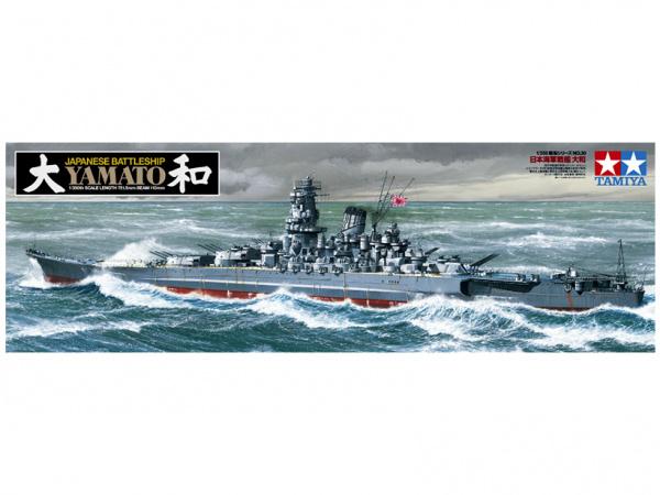 Модель Японский линкор