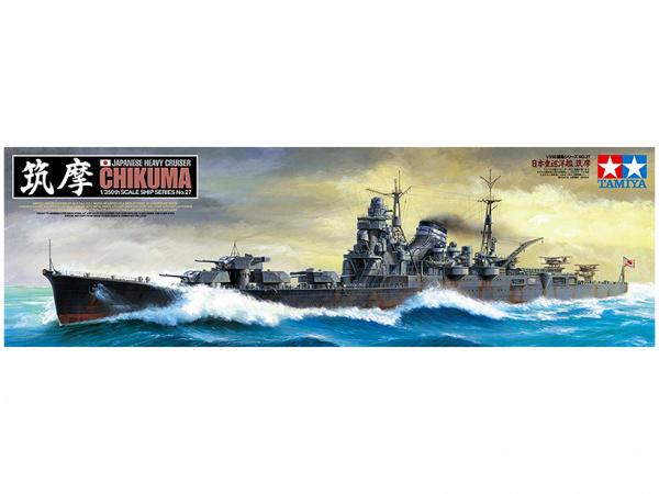 Модель Японский тяжёлый крейсер Chikuma (1:350)