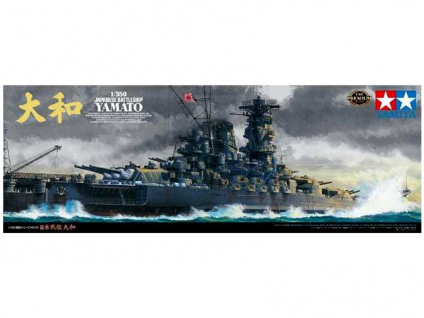 Модель Японский линкор  Ямато Yamato (1:350)