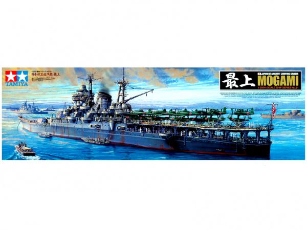 Модель Японский лёгкий крейсер Mikuma (1:350)