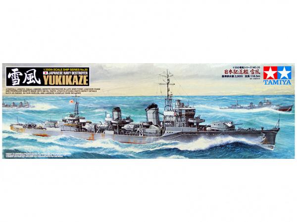 Модель Японский эсминец Yukikaze (1:350)