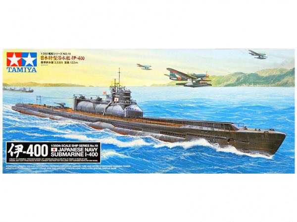 Японская подводная лодка I-400 (1:350)