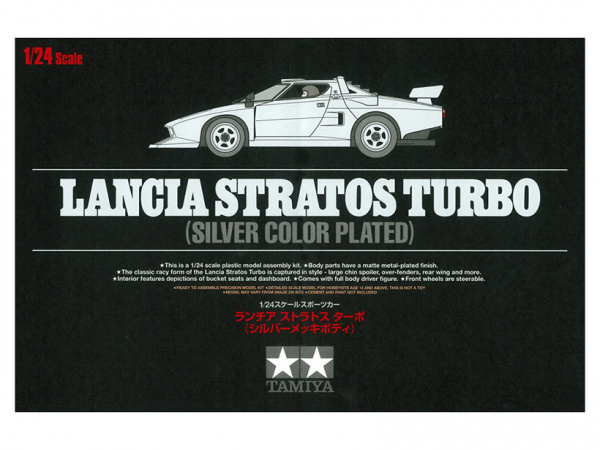Lancia Stratos Turbo (Silver Color Plated) (1:24)