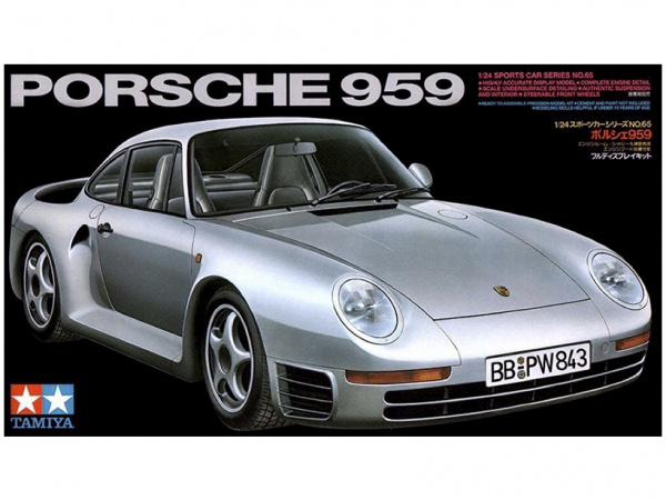 Porsche 959 (1:24)