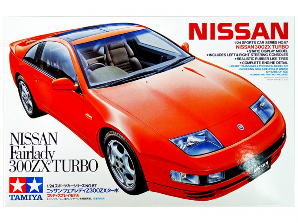 Nissan Fairlady 300 ZX Turbo (1:24)