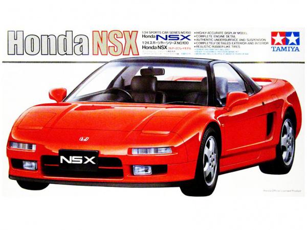 Honda NSX (1:24)