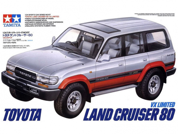 Toyota Land Cruiser 80 VX Limited (1:24)