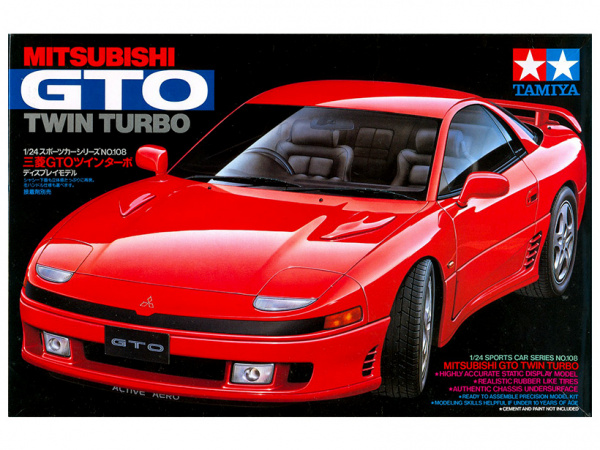 Mitsubishi GTO Twin Turbo (1:24)