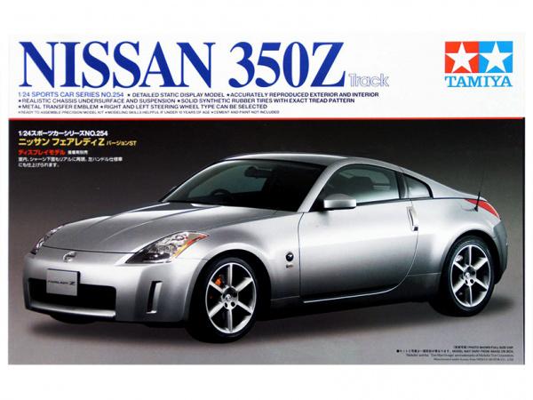 Nissan 350Z Track (1:24)