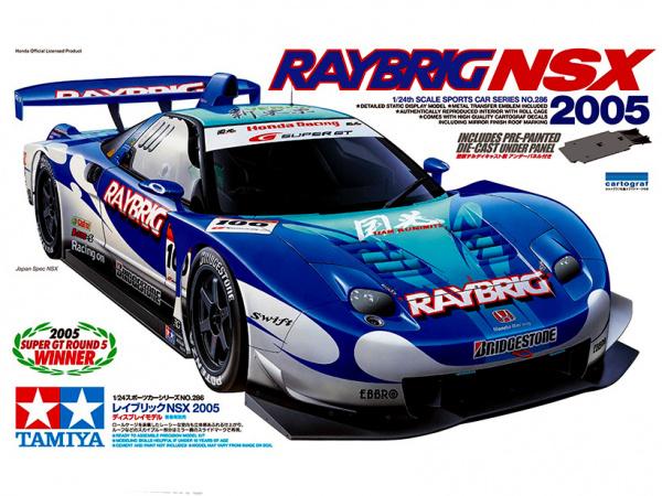 Honda Raybrig NSX 2005 (1:24)