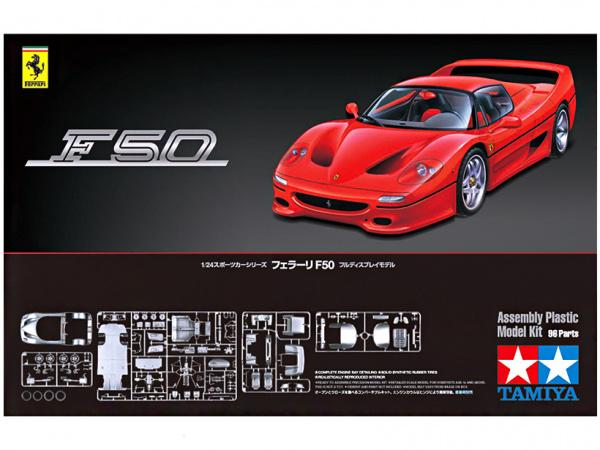 Ferrari F50 (1:24)