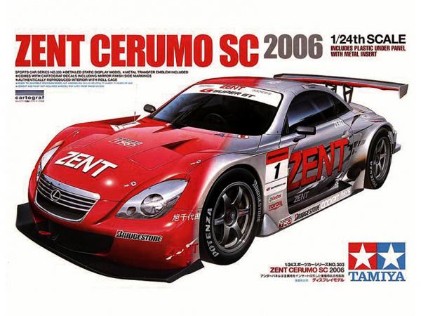 Автомобиль Lexus ZENT Cerumo SC 2006 (1:24) Сборная модель