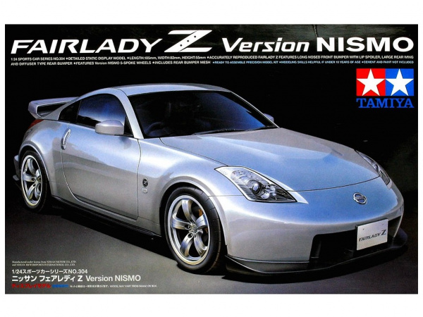Nissan Fairlady Z (1:24) Сборная модель
