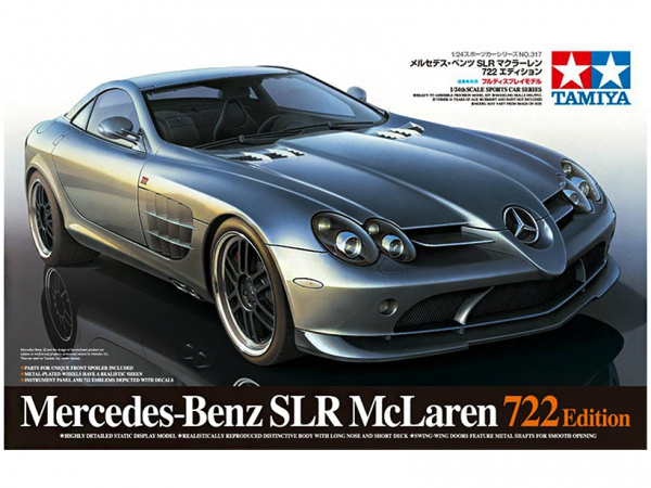 Mercedes-Benz SLR McLaren 722 Edition (1:24) Сборная модель