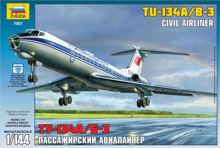 Модель Ту-134 А/Б-3