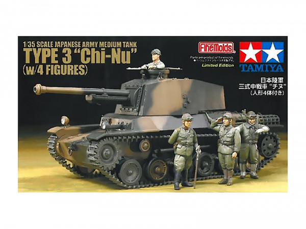 Модель Японский танк TYPE 3 MEDIUM TANK Chi-Nu с 4 фигурами