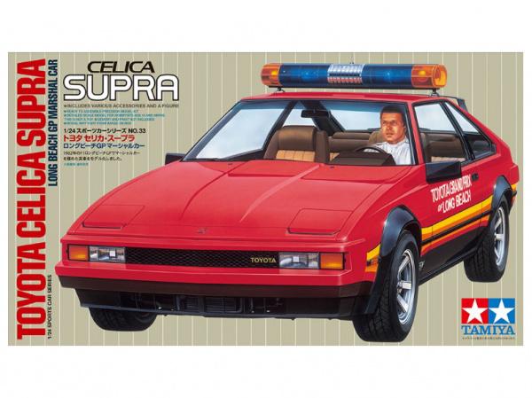 Модель Toyota Celica SUPRA KIT. Машина безопасности.