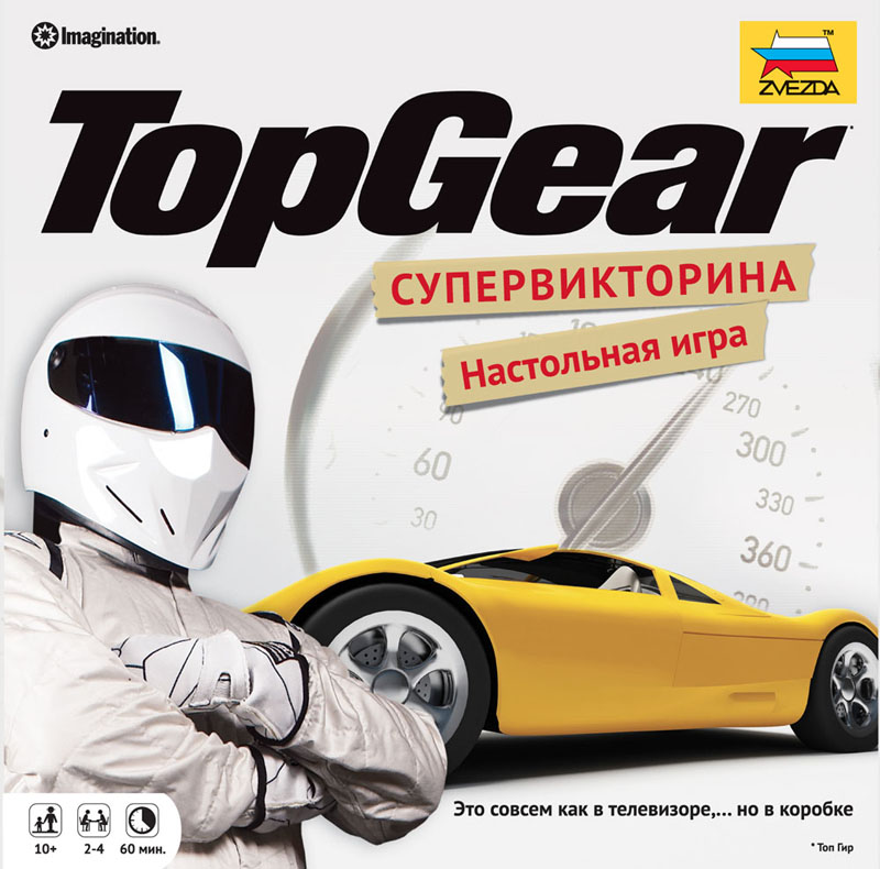 Настольная игра Топгир - Topgear