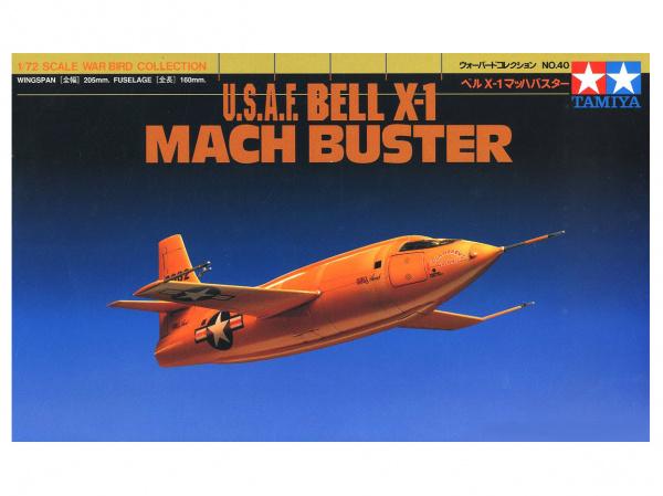 Модель ВВС США Bell X-1