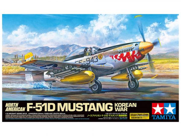 1/32 F-51D Mustang
