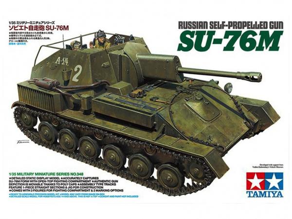 Модель Советское самоходное орудие СУ-76М