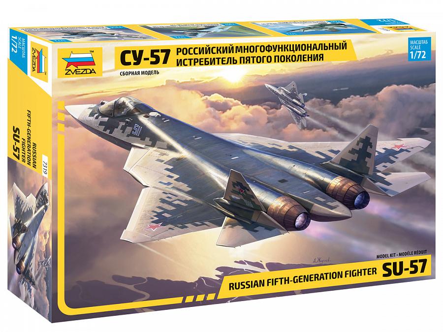 Модель Су-57,Российский многофункциональный истребитель