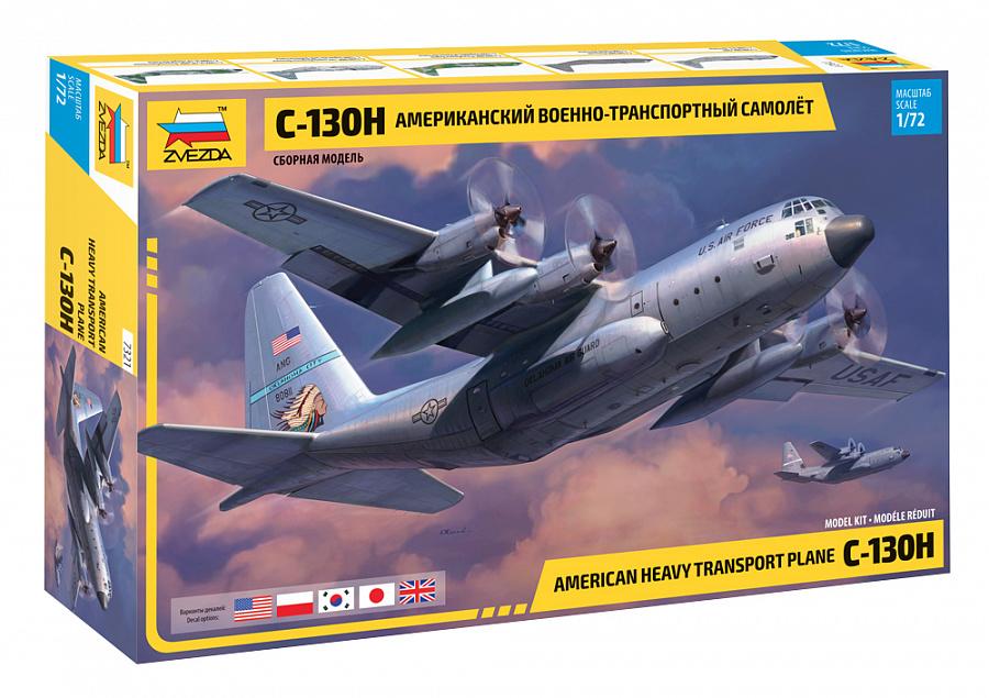 Модель С-130H американский военно-транспортный самолёт