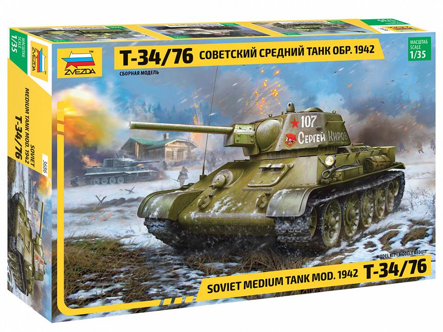 Модель Т-34/76 Советский средний танк обр.1942