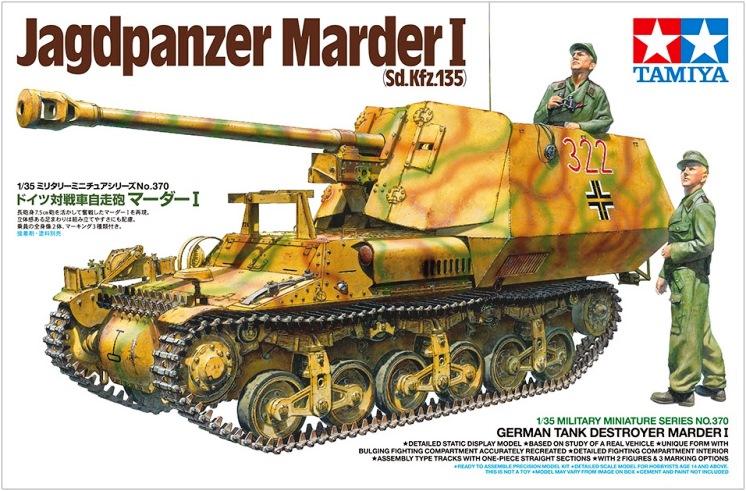 Модель Немецкая САУ JAGDPANZER MARDER I (SD.KFZ. 135)
