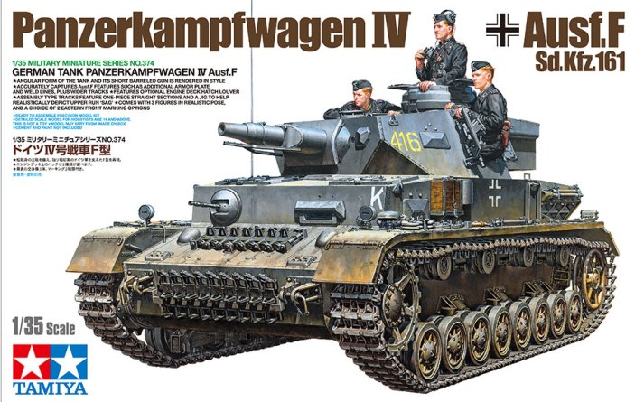 Модель немецкий средний танк Panzerkampfwagen IV Ausf.F