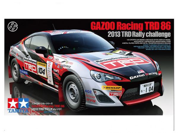 Модель Toyota Gazoo Racing TRD 86 (2013 TRD Rally Challenges)