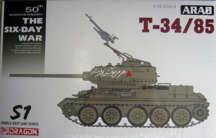 Модель Сирийская модификация Т34/85