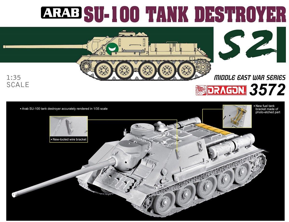 Модель Египетская модификация СУ-100