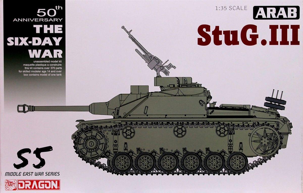 Модель Арабская модификация немецкого САУ StuG.III