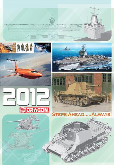 Сборная модель Каталог Dragon 2012